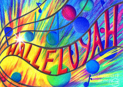 Colored Pencil Abstract Drawing - Halleluyah by Nancy Cupp