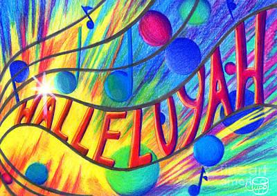 Halleluyah Art Print by Nancy Cupp