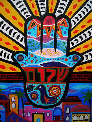 Confirmation Painting - Hamesh Hand by Pristine Cartera Turkus
