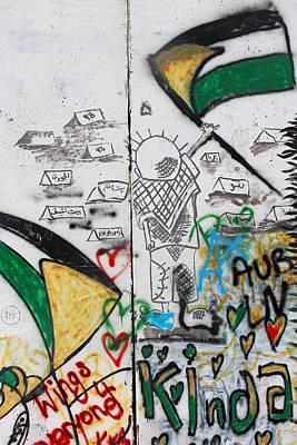 Separation Painting - Handala Camps by Munir Alawi