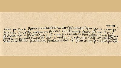Mystic Drawing - Handwriting Sample Of Birgitta by Vintage Design Pics