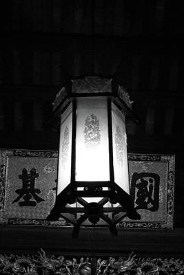 Photograph - Hanging Lantern Hue Vietnam by Samantha Delory