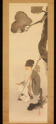 Japanese Silk Painting - Hanging Scroll by Mountain Dreams