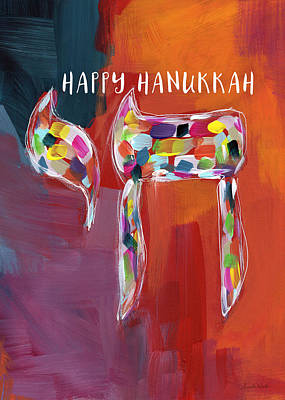Modern Jewish Mixed Media - Hanukkah Chai- Art By Linda Woods by Linda Woods