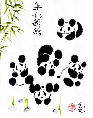 Panda Bear Painting - Happiness Is Getting Along by Oiyee At Oystudio