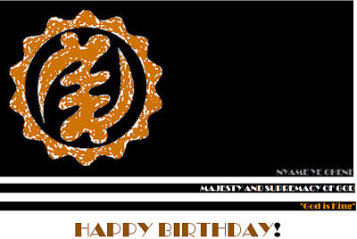 Happy Birthday Card Art Print
