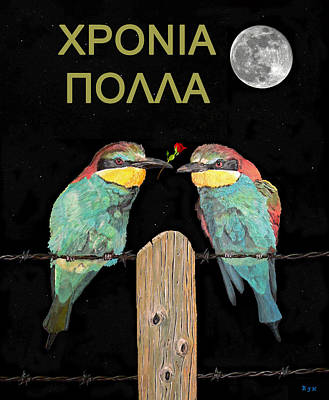 Painting - Happy Birthday Greek Bee Eaters by Eric Kempson