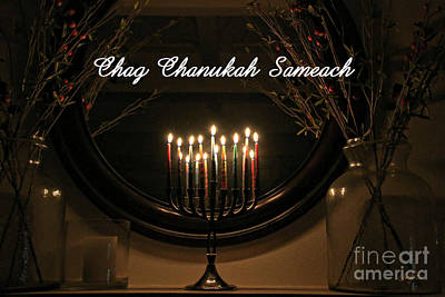 Chanukah Digital Art - Happy Chanukah by Cheryl Rose