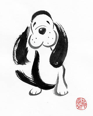 Painting - Happy Dog by Oiyee At Oystudio