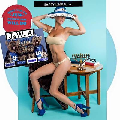 Happy Hanukkah 4 Art Print