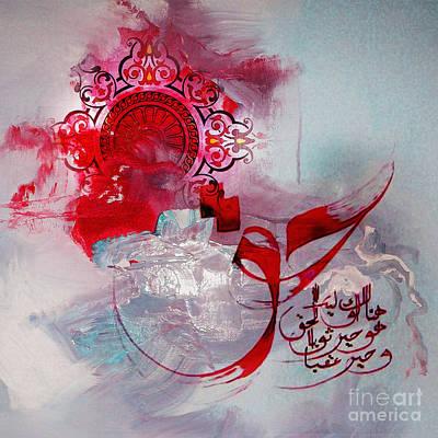 Haqq 02 Original
