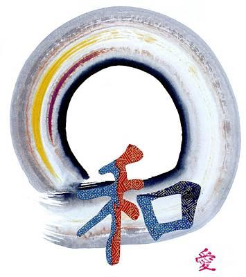 Zenga Painting - Harmony by Ellen Miffitt