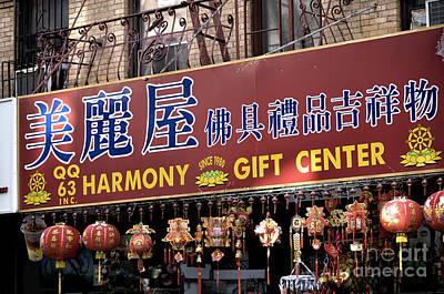 Photograph - Harmony Gift Center by John Rizzuto