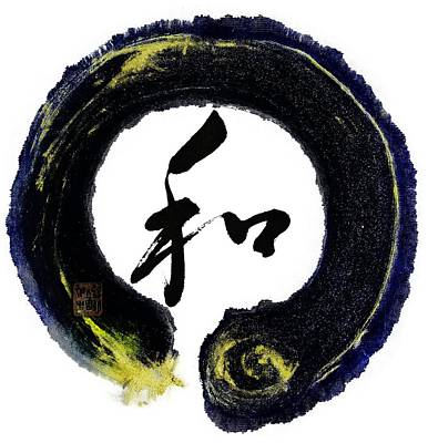 Harmony - Peace With Enso Art Print