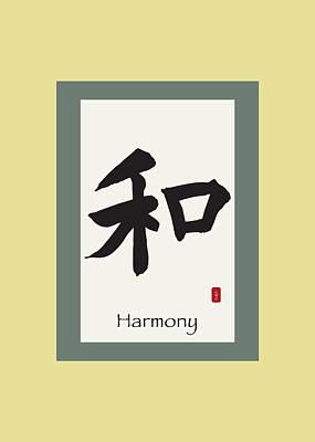 Photograph - Harmony Symbol by Heidi Hermes