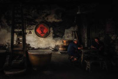 Shanghai Photograph - Harvest - 2017 Scholastic Art Awards Gold Key by Beihua Guo