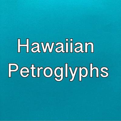 Painting - Hawaiian Petroglyphs Logo by Darice Machel McGuire