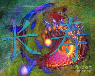 Digital Art - Healing by John Beck