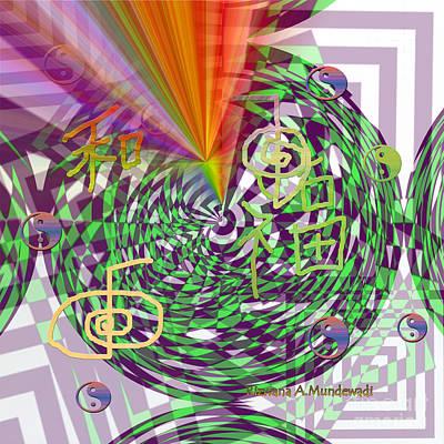 Digital Art - Healing Rays Of Cho Ku Rei by Rizwana Mundewadi