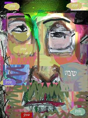 Hear O Israel Art Print