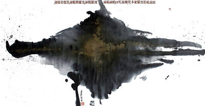 Heart Sutra Wall Art - Painting - Heart Sutra 10 Guan Yin Bodhisattva-arttopan Zen Chinese Wash Splash Ink Freehand Brushwork by Artto Pan