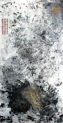 Heart Sutra Wall Art - Painting - Heart Sutra 2 Guan Yin Bodhisattva-arttopan Zen Chinese Wash Splash Ink Freehand Brushwork by Artto Pan