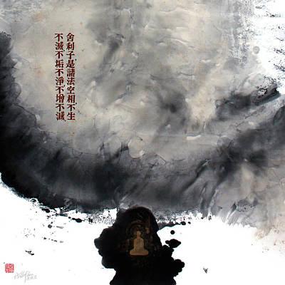 Heart Sutra Wall Art - Painting - Heart Sutra 3-1 Guan Yin Bodhisattva-arttopan Zen Chinese Wash Splash Ink Freehand Brushwork by Artto Pan