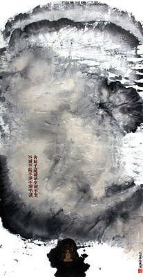 Heart Sutra Wall Art - Painting - Heart Sutra 3 Guan Yin Bodhisattva-arttopan Zen Chinese Wash Splash Ink Freehand Brushwork by Artto Pan