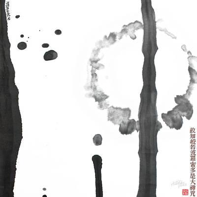 Heart Sutra Wall Art - Painting - Heart Sutra 9-2 Guan Yin Bodhisattva-arttopan Zen Chinese Wash Splash Ink Freehand Brushwork by Artto Pan