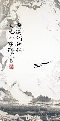 Painting - Heaven And Earth And The Lone Seagull by Oiyee At Oystudio