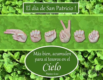 Heaven Spanish Art Print
