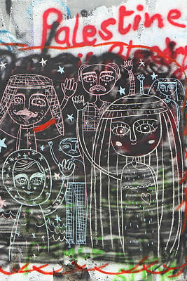 Separation Painting - Hello From Palestine by Munir Alawi
