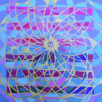 Hexagram Painting - Hexagram Nine-hsiao Ch'u by Denise Weaver Ross