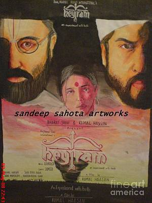 Intezaar Painting - Hey Raam by Sandeep Kumar Sahota