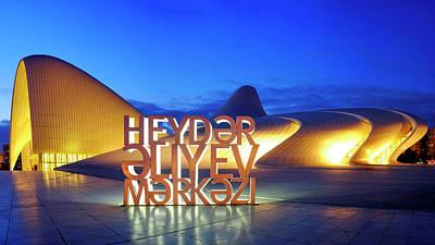 Photograph - Heydar Aliyev Complex by Fabrizio Troiani