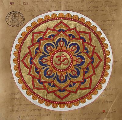 India Babas Painting - Hindu Vedic Artwork Om Yoga Kundalini Meditation Mandala Painting Artist India by A K Mundra