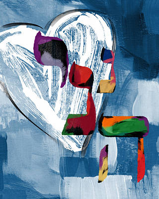 Contemporary Mixed Media - Hineni Heart- Art By Linda Woods by Linda Woods