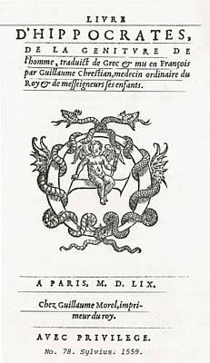 Hippocratic Corpus Art Print by Science Source
