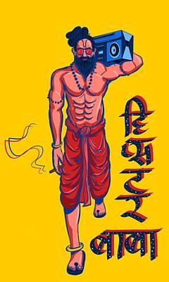 Baba Digital Art - Hipster Yogi by Malay Jain