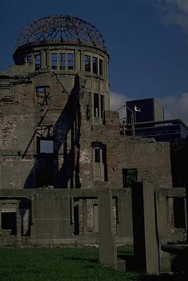 Travel Pics Royalty Free Images - Hiroshima Peace Memorial Royalty-Free Image by Travel Pics