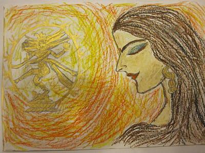 Nataraja Painting - His Form by Rema Subramanian