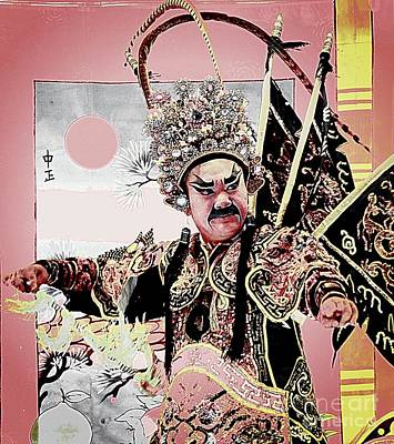 Digital Art - Historical Chinese Warrior by Ian Gledhill