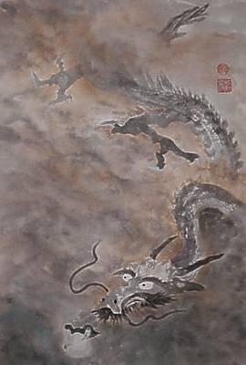Painting - Hitofuki The Dragon by Terri Harris