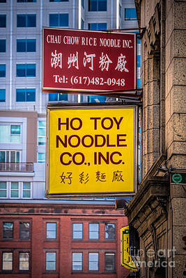Ho Toy Noodle Company Art Print by Jerry Fornarotto