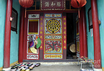 Photograph - Hoi An Door by Andrew Dinh
