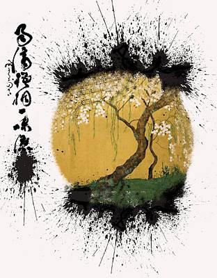 Painting - Hoitsu Tesshu Splatter  by Robert G Kernodle