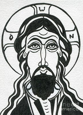 Scriptural Drawing - Holy Face Of Jesus by Danielle Tayabas