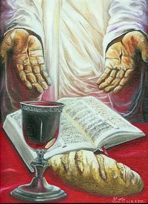 Christian Painting - Holy Gifts by Yulia Litvinova