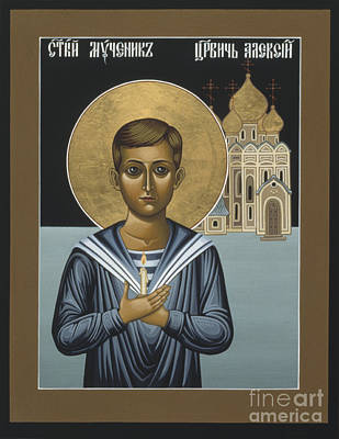 Painting - Holy New Martyr Tsarevich Alexei 010 by William Hart McNichols