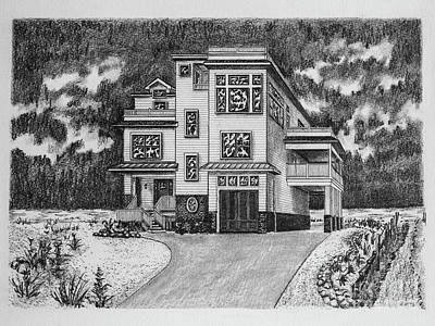 Affordable Drawing - Home Portrait 2052 by Robert Yaeger